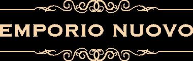 新大阪・箕面・福島 オーダースーツ|EMPORIO NUOVO|エンポリオ ヌオーヴォ